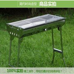 厂家直销不锈钢网 加厚不锈钢烧烤炉户外户外折叠烧烤架BBQ烧烤炉 73*33*71