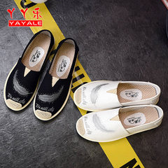 Cotton-and-hemp fisherman`s shoes a pair of flat casual loafers for the female in the summer of 2018 white 35