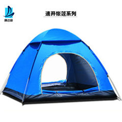 Factory 2 second quick open tent 3-4 people outdoor travel wind, rain, mosquito - free construction  2 * 2 sky blue A single