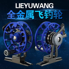 FB50, king of hunting and fishing, all metal belt, before the release of force, the ice fishing whee FB50 fly wheel blue