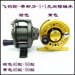 The king of hunting and fishing with the release of force before the ice fishing wheel rafting wheel SL gun color 40