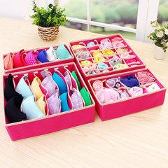 Manufacturer direct sales mei red underwear storage box four - piece socks storage box cloth art bra Mei red Four-piece set (6+7+8+24 cases)