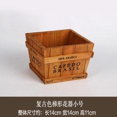 zakka杂货 做旧化妆品收纳盒 木质桌面收纳置物家居日用装饰批发 复古做旧小号 15*15*11.5(cm)