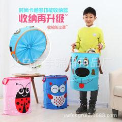 热销可爱卡通折叠收纳桶 儿童玩具用品整理大号储物桶收纳盒洗衣 新款浅蓝 34*45