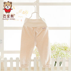 Baby pants colored cotton baby clothes pure cotton baby clothes baby clothes trousers spring and aut Brown medium stripe 59