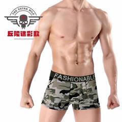 Manufacturer wholesale men`s full cotton camouflage printing plain Angle underwear fashionable men`s YH18: A L:1 `8