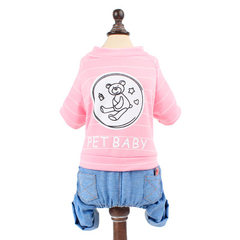 Howard - striped bear jeans, dog clothes, dog clothes, pet clothes, teddy clothes Pink 3810001 L