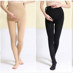 The new autumn/winter maternity 320D size adjustable waistline with pantyhose/foot leggings black Nine points