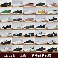Meng sai brand canvas shoes three times vulcanized rubber shoes student shoes fresh goods inventory  Mixed dream women`s shoes 35 and 40 normal hair