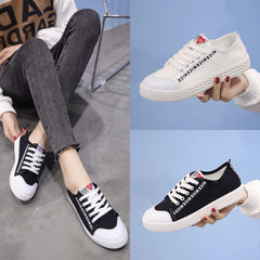 Small white shoes 2018 spring 100 canvas student shoes female Korean version of leisure shoes flat c white 36