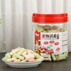 [yu feng] the factory directly sells pet dog snack grinding teeth training deodorized biscuit dog fo Deodorant biscuit