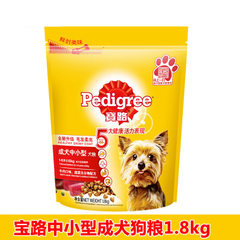 Baolu dog food medium and small sized adult dog food 1.8kg beef flavor adult dog food than teddy bea Beef flavor