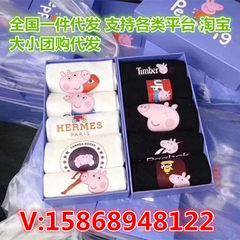 Piggy piggy socks spring and summer hot style hissing the same lovers men`s and women`s socks gift b black