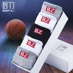 Bizhu towel bottom basketball socks in autumn and winter thickened towel socks anti - slip cotton so black All code