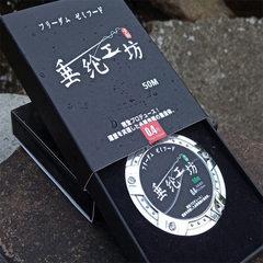 50米鱼线垂纶工坊高端竞技黑坑日本原丝 渔具加盟 主线子线 0.4