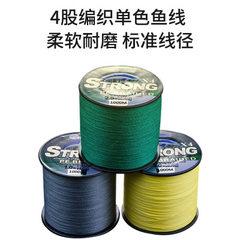 厂家直销1000米大力马鱼线4股编织渔线pe主线路亚线定制钓鱼用品 灰色