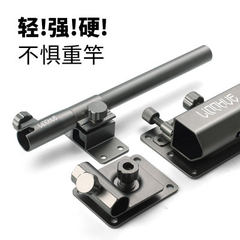 The three-piece set of aluminum magnesium alloy battery fish guard bait tray box set can be disassem One-piece three-piece gun set in grey 25*16.5*5