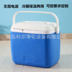 Aviation/take-out food and beverage/vaccine/blood medical refrigerated logistics box 8L EPS insulate blue