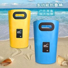 折叠水桶 户外便捷 折叠桶 钓鱼桶  车用折叠桶 鱼桶 洗车桶 新款 手提折叠桶---黄色