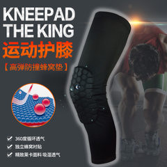 Manufacturer direct selling honeycomb basketball foot - protection products running knee - protectio Long black M only