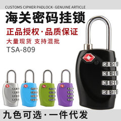 Twelve-color spot wholesale customs padlock four-digit customs lock TSA password lock TSA330 customs yellow
