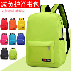 Elementary school students schoolbag, kindergarten, training class, tutorial class, advertising scho yellow
