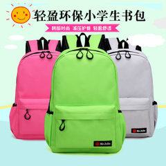 Wholesale custom schoolbag children backpack backpack advertising training class for children backpa yellow