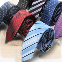 Korean version of narrow tie men are business marriage nanometer waterproof casual small tie 6cm spo HB - 1