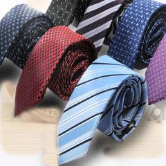 韩版窄领带 男士正装商务结婚纳米防水休闲小领带6cm现货批发 HB-1