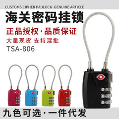 Spot TSA-719 jiashijie bag password lock customs lock password padlock TSA steel wire customs lock blue