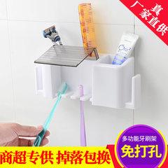 创意免打孔浴室卫生间牙膏架无痕吸盘漱口杯架墙壁挂牙具盒牙刷架 棕色