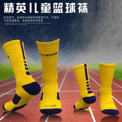 Children`s basketball socks men`s elite socks thickened towel bottom sweat breathable middle tube ru black Children are code
