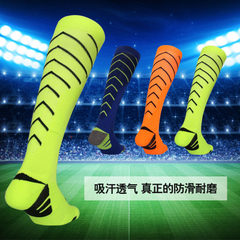 Football hose stockings men`s anti - slip thick towel bottom knee - wear-resistant sweat breathable  Dark pink All code