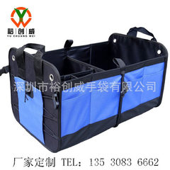 Amazon hot car storage box Oxford cloth car back storage box folding storage box blue 23 * 14.6 * 12.6 inch