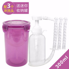 Gynecological irrigator 300ml non-disposable irrigator 300ml/3 heads + storage tank