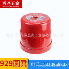929 the round stool thickened plastic stool family stool small round stool bathroom anti-slip stool  red