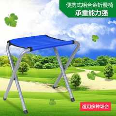 Folding stool portable metal backrest small stool fishing maza outdoor small chair train low stool w White double cloth stool 35 cm high