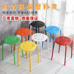 Manufacturer direct selling plastic thickening adult easy leisure eight-hole color high stool set ro red [upset]