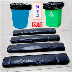 Wholesale general thickening new materials smooth surface flat mouth black property special plastic  black