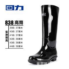 Backforce rain shoes PVC men`s 838 high-barrel ox tendon rain boots anti-skid wear-resistant constru black 39