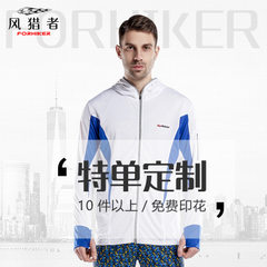 Manufacturer`s new lightweight breathable fishing suit custom sun-sun-protective summer fishing clot White + blue m