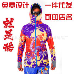 Manufacturer direct selling fishing sun-protective clothing ice silk anti-ultraviolet anti-mosquito  Dazzle colour l