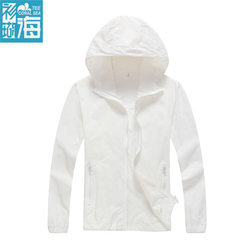 Sun-protective clothing for men and women waterproof windbreaker super thin breathable fast sun-prot white s.