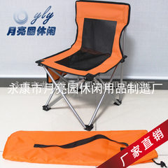 Produce home direct sale outdoor leisure orange patchwork net folding fishing chair beach chair with 45 * 45 * 70 cm