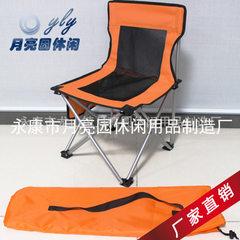 产家直销 户外休闲 橘黄色拼网折叠钓鱼椅 沙滩椅 带杂志袋 45*45*70cm