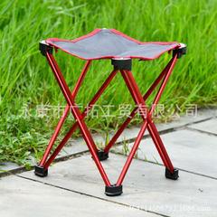 现货供应小号户外超轻铝合金折叠钓鱼凳 多功能小马扎太空椅 红色