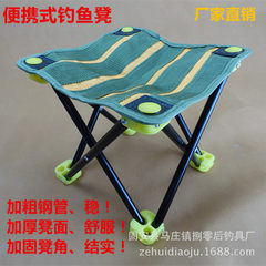 Zhui portable thickened steel pipe fishing stool, fishing stool, fishing chair fishing stool small s 26, 26, 30