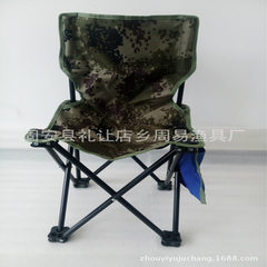 Factory direct sale fishing gear fishing supplies multifunctional folding fishing chair small chair  55 * 30 * 28