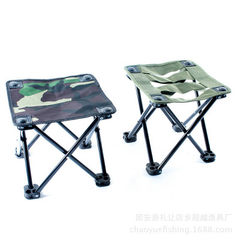 [factory direct selling] fishing chair portable folding maza outdoor sketching fishing gear fishing  28 * 28 * 28