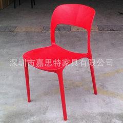 Garden chair air chair PP plastic hollow chair integrated plastic chair white conventional